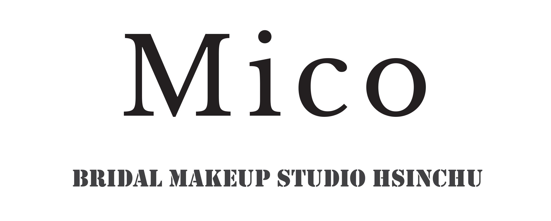新竹新娘秘書MICO推薦:化妝師、造型師、新秘
